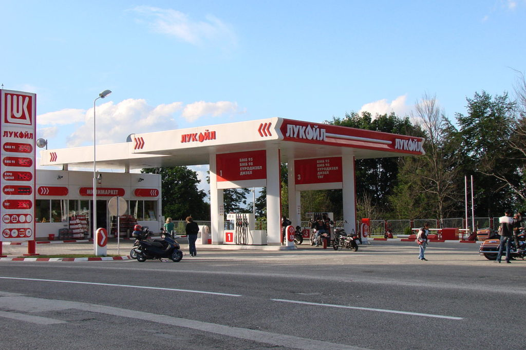 1280px-Russian_gas_station_in_Macedonia